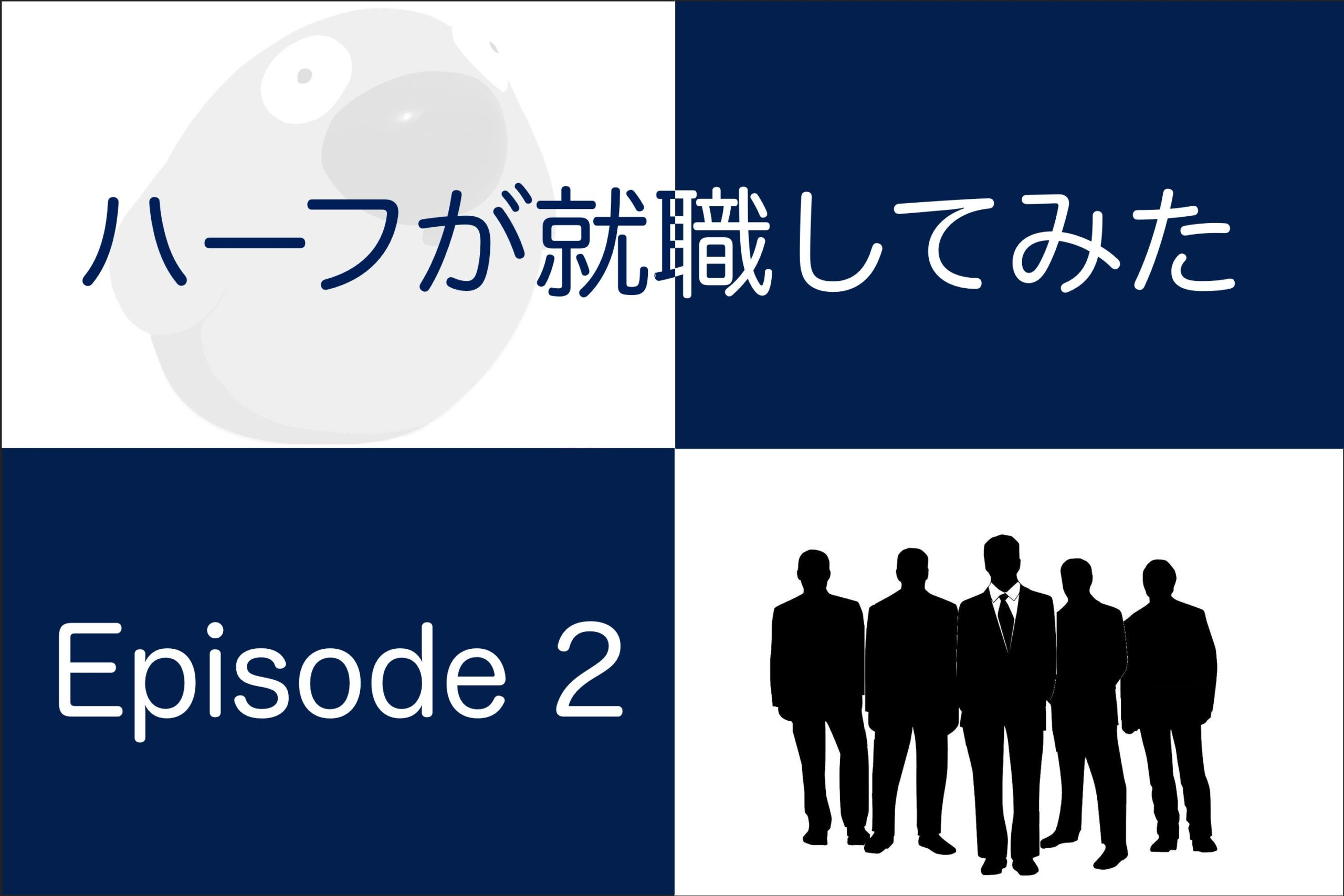 blue-background-several-salarymans