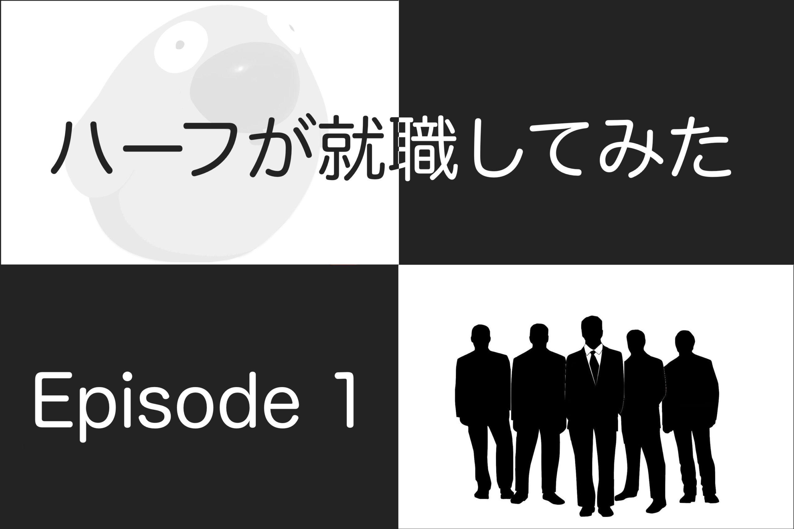 black-background-five-salarymans