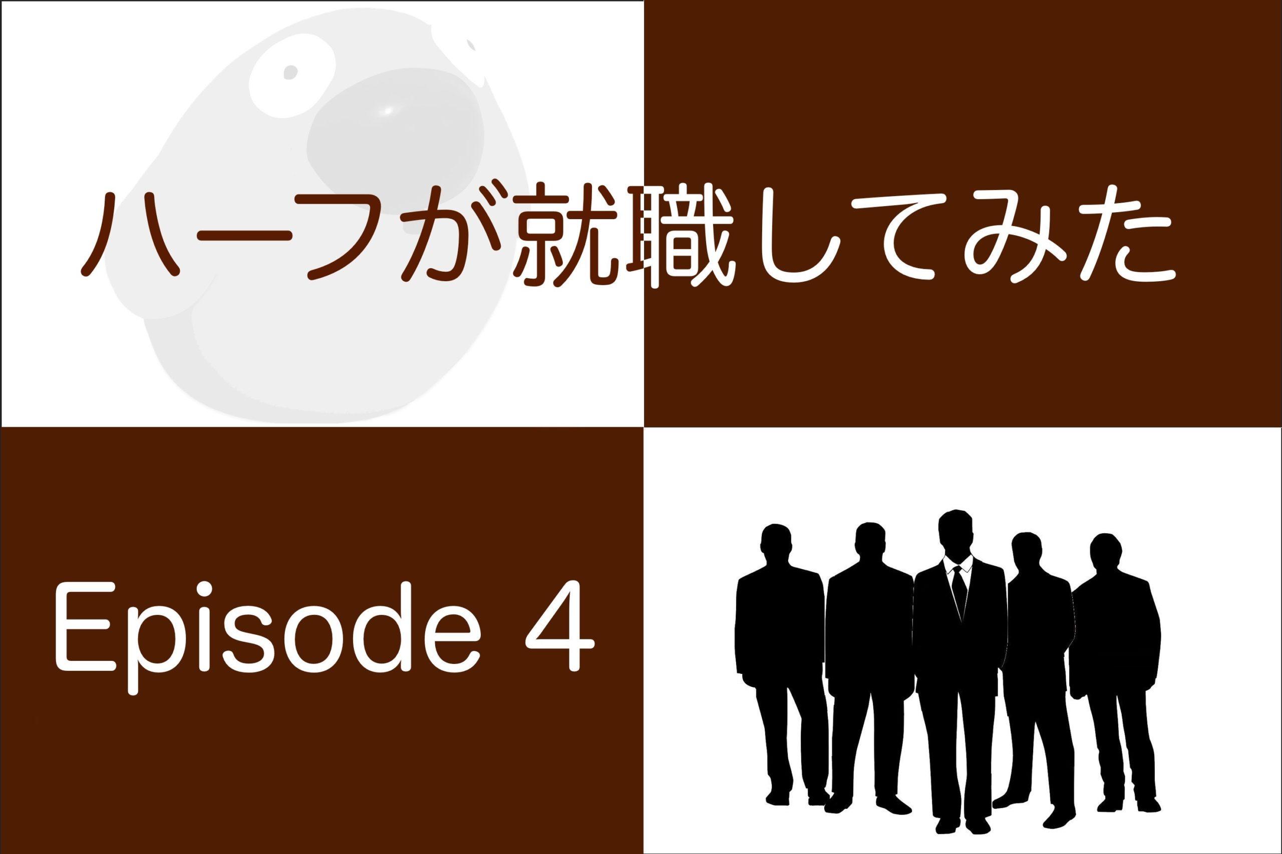 brown-background-five-salarymans