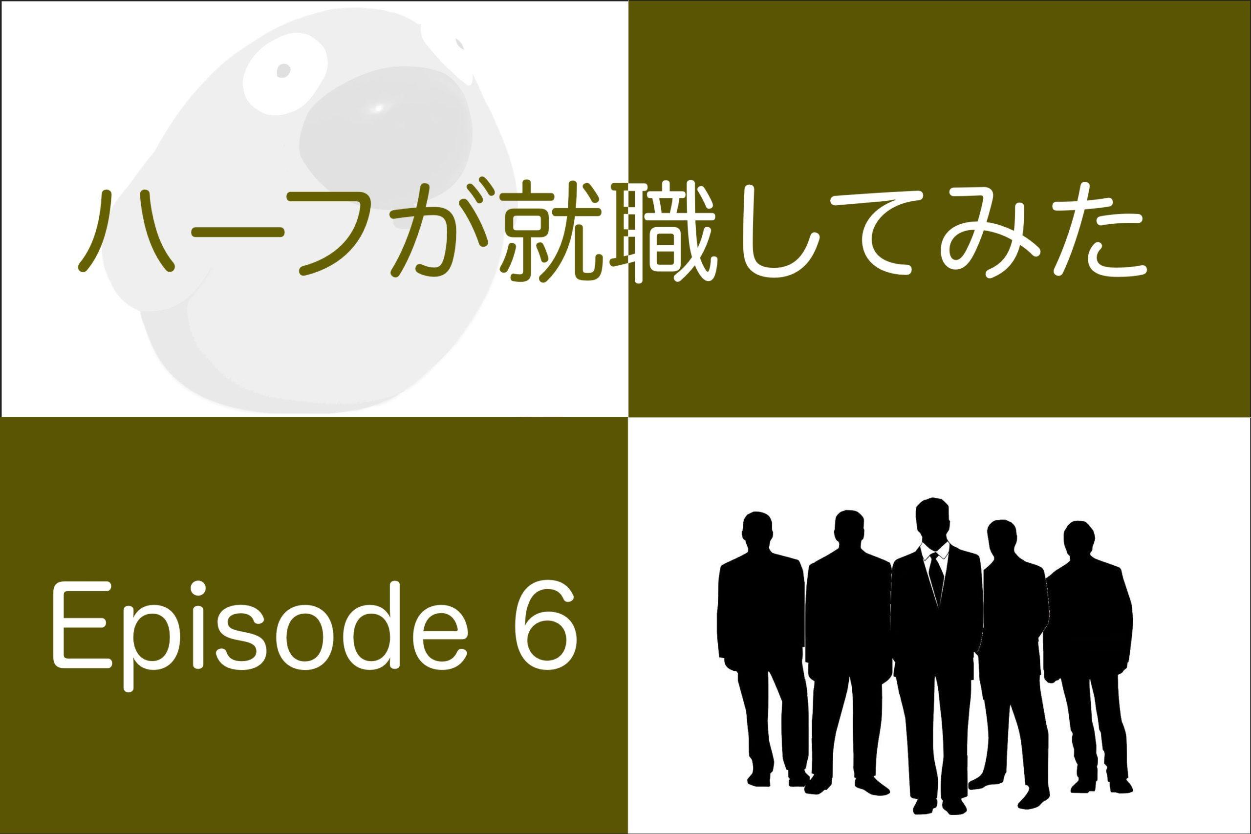dark-green-background-five-businessmans