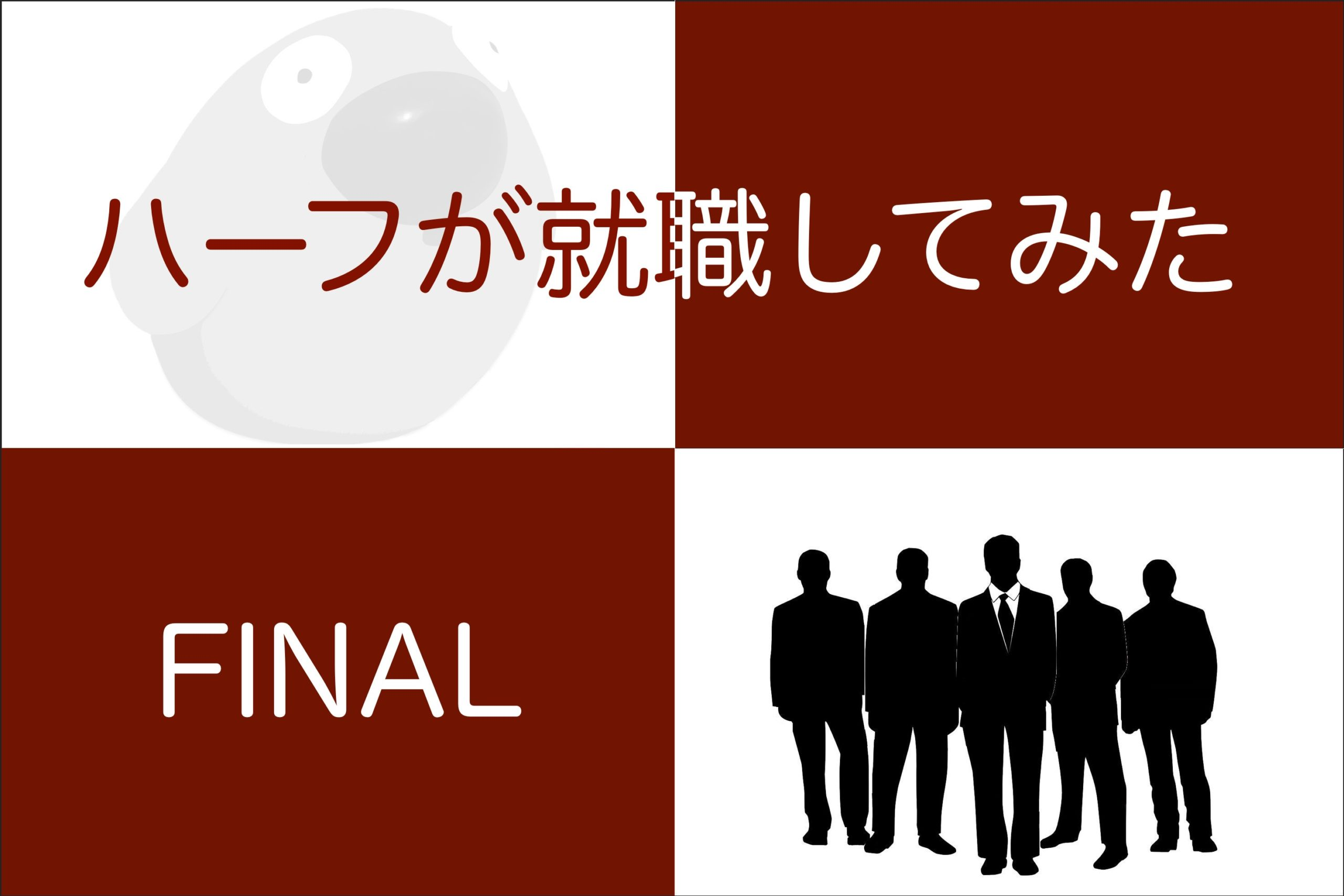 red-colored-background-with-five-businessmans